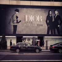 dior-tokyo-pre-fall-best-instagrams-03